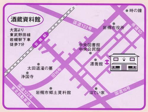 岩槻MAP