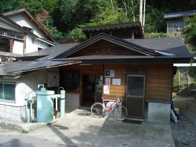 湯ノ花温泉共同浴場