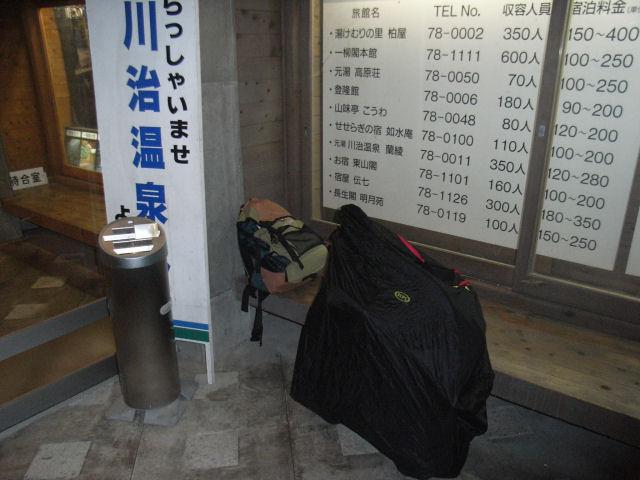 野岩鉄道 川治温泉駅
