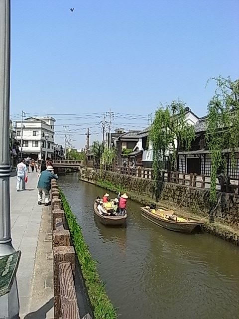 小野川舟めぐり